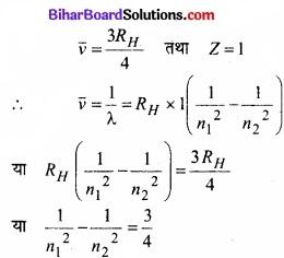 Bihar Board Class 11 Chemistry chapter 2 परमाणु की संरचना