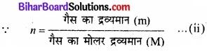 Bihar Board Class 11 Chemistry chapter 5 द्रव्य की अवस्थाएँ