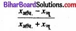 Bihar Board Class 11 Economics Chapter 6 परिक्षेपण के माप Part - 2 img 47
