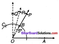Bihar Board Class 9 Maths Solutions Chapter 11 रचनाएँ Ex 11.1 6