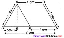Bihar Board Class 9 Maths Solutions Chapter 12 हीरोन का सूत्र Ex 12.2 4