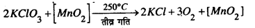 Bihar Board 12th Chemistry Important Questions Long Answer Type Part 1, 1