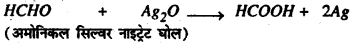 Bihar Board 12th Chemistry Important Questions Long Answer Type Part 2, 18