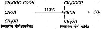 Bihar Board 12th Chemistry Important Questions Long Answer Type Part 2, 22
