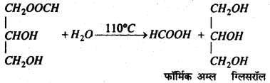 Bihar Board 12th Chemistry Important Questions Long Answer Type Part 2, 23