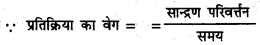 Bihar Board 12th Chemistry Important Questions Long Answer Type Part 2, 4