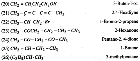 Bihar Board 12th Chemistry Important Questions Short Answer Type Part 5, 37a
