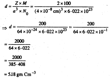 Bihar Board 12th Chemistry Numericals Important Questions with Solutions 11