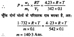 Bihar Board 12th Chemistry Numericals Important Questions with Solutions 3