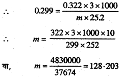 Bihar Board 12th Chemistry Numericals Important Questions with Solutions 6