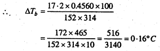 Bihar Board 12th Chemistry Numericals Important Questions with Solutions 7