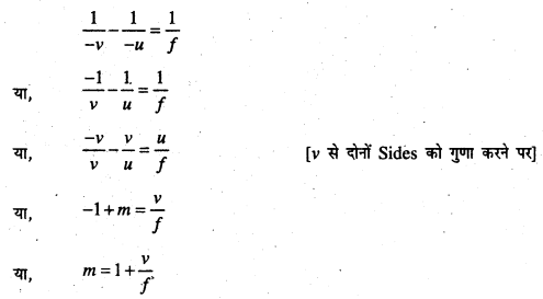 Bihar Board 12th Physics Important Questions Long Answer Type Part 2 26