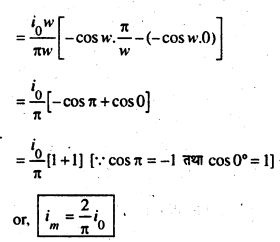 Bihar Board 12th Physics Important Questions Long Answer Type Part 2 4