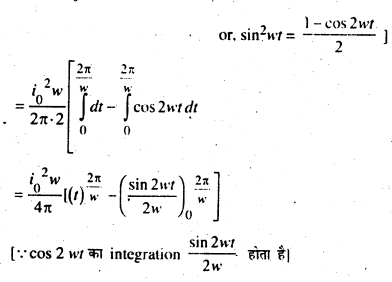 Bihar Board 12th Physics Important Questions Long Answer Type Part 2 6