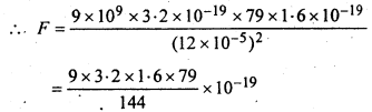 Bihar Board 12th Physics Numericals Important Questions Part 1 with Solutions 1