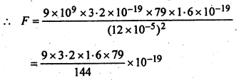 Bihar Board 12th Physics Numericals Important Questions Part 1 with Solutions 3