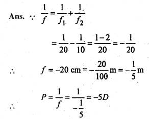 Bihar Board 12th Physics Numericals Important Questions Part 1 with Solutions 5