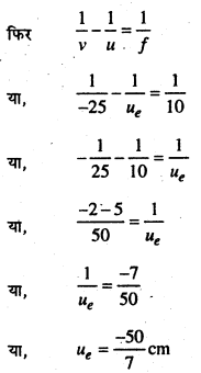 Bihar Board 12th Physics Numericals Important Questions Part 2 with Solutions 1