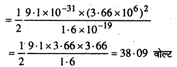Bihar Board 12th Physics Numericals Important Questions Part 3 with Solutions 4