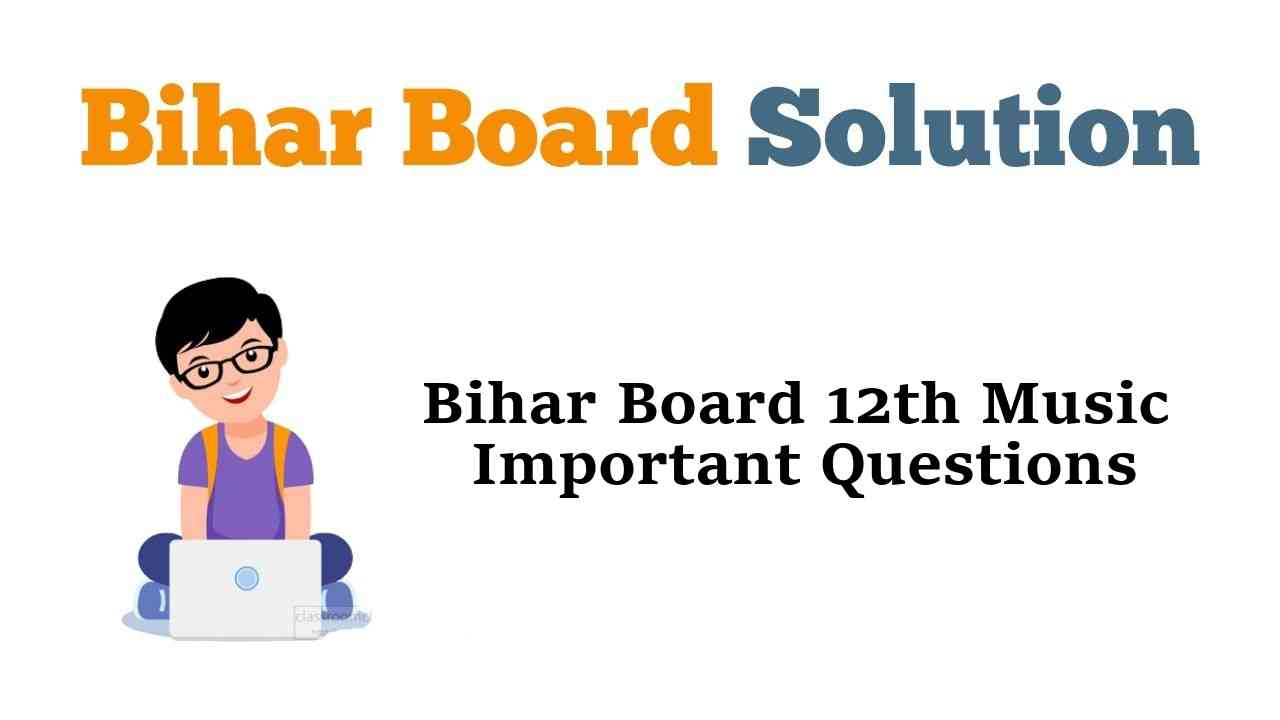 Bihar Board 12th Music Important Questions and Answers