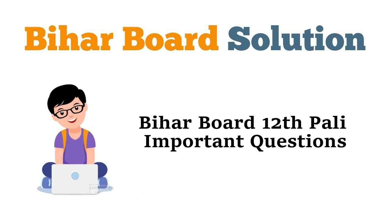 Bihar Board 12th Pali Important Questions and Answers