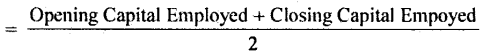 Bihar Board 12th Accountancy Important Questions Long Answer Type Part 1 in English 8