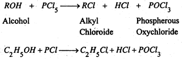 Bihar Board 12th Chemistry Important Questions Long Answer Type Part 5, 7