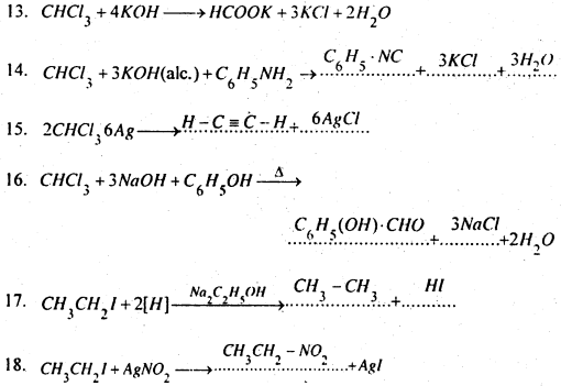 Bihar Board 12th Chemistry Important Questions Short Answer Type Part 3, 7