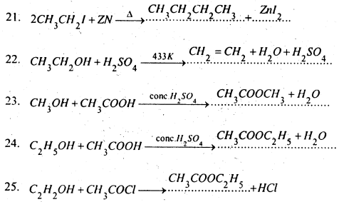 Bihar Board 12th Chemistry Important Questions Short Answer Type Part 3, 9