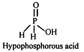 Bihar Board 12th Chemistry Important Questions Short Answer Type Part 4, 1