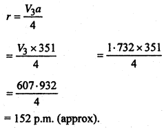 Bihar Board 12th Chemistry Important Questions Short Answer Type Part 4, 17
